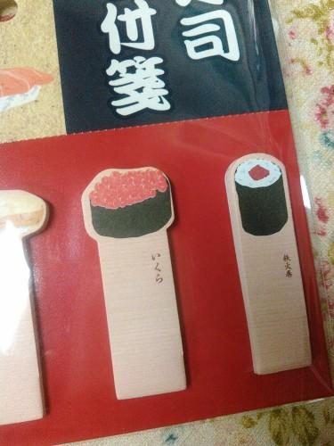 寿司 付箋 100均