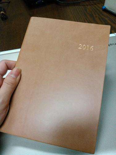 手帳 シンプル
